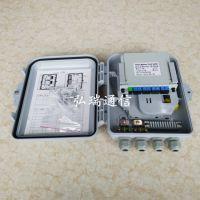 1分8塑料光纤分线箱-12芯光纤分纤箱新款加大型