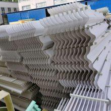 晋中脱硫除尘器超低排放改造高效除尘除雾器招标 河北华强