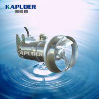 化粪池潜水搅拌机,生化池潜水搅拌机,污水池搅拌机
