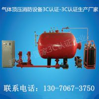 北京气体顶压供水设备