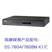 【特惠季】兰州视频监控DS-7800系列录像机