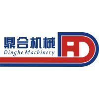 西安鼎合机械制造有限责任公司