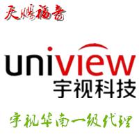 TY宇视深圳代理 HIC3201E-CF21 720P宽动态防BAO半球网络摄像机 高性能高品质