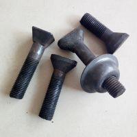 供应衬板埋头螺栓M36 球磨机埋头螺栓 异型螺栓定制
