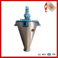 金昶泰厂家直销3000L不锈钢锥型双螺旋混合机 干粉搅拌机 食品粉料混料机