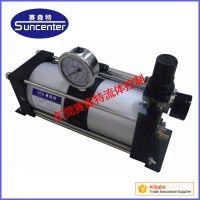 东莞赛森特空气增压泵DGM02,厂家直销