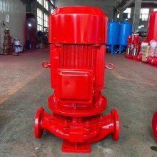 125GDL100-20*6 立式多级泵GDL多级离心泵50GDL12-15*2 多级泵价格