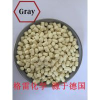 中国格雷1#硫化剂 在ACM橡胶里面的应用