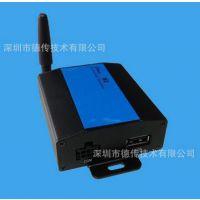 德传热销中国联通/移动/电信3G/4G MODEM、RS232/485接口/USB口接输入/输出