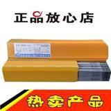 北京金威A032不锈钢焊条价格海口