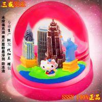 圣诞礼品专用SSSY水晶球填充油水晶球填充液新型环保产品