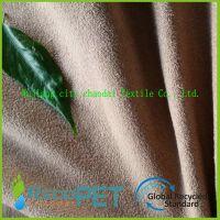 RPET服装面料 RPET麂皮绒面料 RPET海岛丝面料