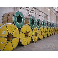 宝钢254SMO不锈钢板 规格16*1500c ASTMA240耐热中厚板