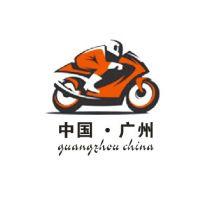 2017第四届广州国际摩托车及零部件展览会