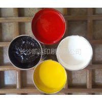 供应供应免烘烤自干玻璃油墨 供应自干玻璃油墨