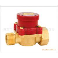 批发热水器增压水泵压力开关