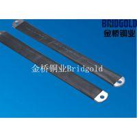 铜带软连接广泛使用于高低压电器,真空电器,碳刷导线的软连接。