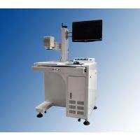 德国IPG激光器 激光打标机设备 进口激光器元件