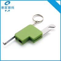创意个性钥匙扣卷尺挂件 时尚礼品多功能开瓶器钥匙圈