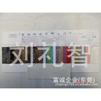 细蛇纹布料各种皮革特殊皮革水晶蛇纹小蛇纹PU皮革PVC人造革.图