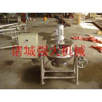 供应强大小型带搅拌熬糖锅/可倾斜式方便出料夹层锅