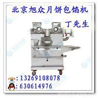 月饼自动包馅机,北京月饼机,河北月饼机供应,内蒙古月饼包馅机