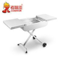 考味佳 户外家用便携车载式手拉箱不锈钢碳烤炉 厂家批发K85-8183