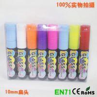 索美奇10mm特大荧光笔/LED手写荧光板专用荧光笔 广告彩色笔