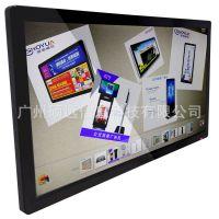 32寸 电子白板,教学一体机,电脑触摸查询机,可移动式触控一体机