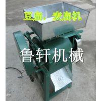 款玉米压片机器 家用型麦子麦片机价格行情2