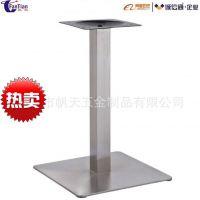 东莞帆天厂家供应方形不锈钢拉丝餐厅桌脚 不锈钢餐桌底座