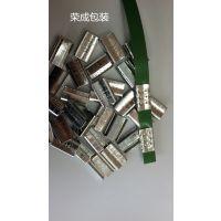 PET塑钢打包扣