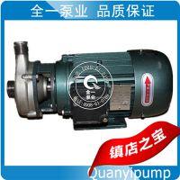 潮安县fb afb型不锈钢卧式污水泵 化工原料厂都在用