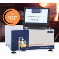 广东华南炉前化验分析欧洲销量直读光谱仪FMX总代