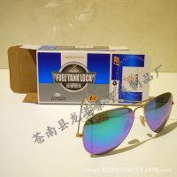 龙港厂家定制锁套包装盒 订做锁类包装纸盒 定做五金配件包装彩盒