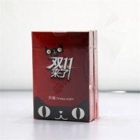 供应300g铜版纸优质广告扑克牌