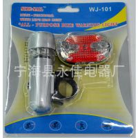 YJ11-5灯套装自行车灯,供应5LED塑料前车灯,特价5LED自行车后灯