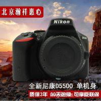 Nikon/尼康D5500 18-55 18-140 VR 专业入门单反数码相机 胜D5300