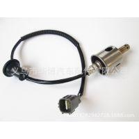 丰田氧传感器 新老皇冠氧传感器 锐志89465-0P010/89465-0N040