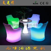 新奇特LED发光家具 酒店奶茶店发光餐桌椅 LED发光小吧台茶几沙发