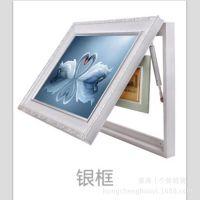 冰晶装饰画带框液压电表箱挂画现代简约客厅随意停配电箱遮挡画