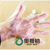 供应著名品牌一次性PE手套价格_一次性PE手套厂家