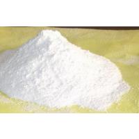 济南道然供应-均聚PP专用环保阻燃剂(FR-PP V2) 可达到UL94 V-2