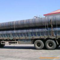 重庆朋川 生产销售 大口径螺旋钢管 螺旋焊接钢管桩 工程专用钢管