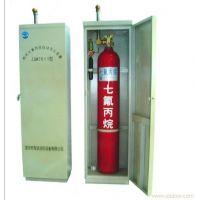 青岛黄岛消防气体灭火管道厨房灭火设施安装施工