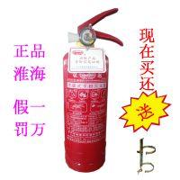 【洛阳地区】新安县灭火器充粉充压-灭火器销售批发-消防器材一站服务@贾