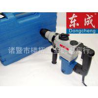 批发东成电锤Z1C-FF03-26 东成电动工具,东成电锤双用电镐