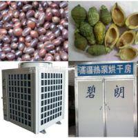 种子热泵烘干机