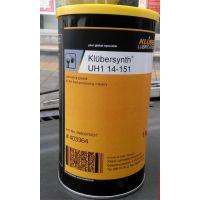 克鲁勃Kluberfluid DL2-2200;加德士Regal R&O AF150