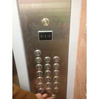 电梯刷卡器电梯梯控系统电梯读卡器电梯门禁刷卡电梯电梯IC卡系统梯控系统电梯刷卡